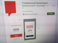 """Профессор РУДН Ирина Карабулатова, уже больше года прикованная к постели, получила два постановления о штрафах за отсутствие приложения """"Социальный мониторинг"""", который отслеживает передвижение людей с COVID-19 и простудными заболеваниями"""